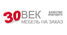 Мебельная фабрика «30 Век», г. Курск