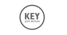 Салон мебели «Key», г. Саратов