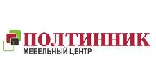 ТЦ мебели «Полтинник», г. Екатеринбург