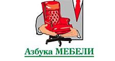 Мебельный магазин «АЗБУКА МЕБЕЛИ», г. Новосибирск