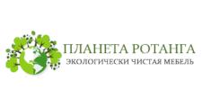 Оптовый мебельный склад «Планета Ротанга», г. Воронеж