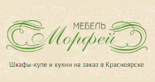 Салон мебели «Морфей», г. Красноярск