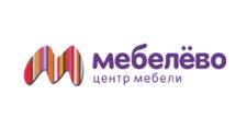 Салон мебели «Мебелёво», г. Пермь