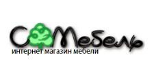 Интернет-магазин «СМебель», г. Екатеринбург