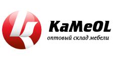 Оптовый мебельный склад «KaMeOL», г. Брянск