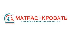 Интернет-магазин «Матрас-кровать», г. Тюмень