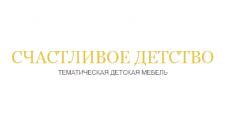 Мебельная фабрика «Счастливое Детство», г. Екатеринбург