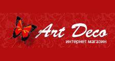Салон мебели «Арт Deco», г. Владивосток