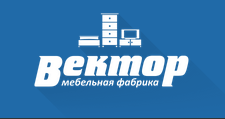 Мебельная фабрика «Вектор», г. Ижевск