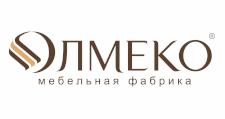 Мебельная фабрика «Олмеко»