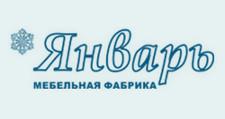 Мебельная фабрика «Январь», г. Брянск