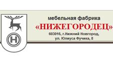 Мебельная фабрика Нижегородец