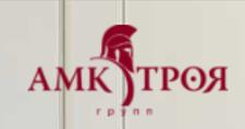Розничный поставщик комплектующих «Амк-Троя», г. Армавир