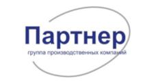 Изготовление мебели на заказ «Партнер», г. Рязань