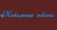 Оптовый поставщик комплектующих «Мебельные ткани», г. Иркутск