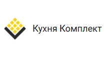 Изготовление мебели на заказ «Кухня Комплект», г. Екатеринбург