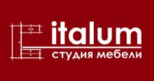 Салон мебели «italum», г. Калуга