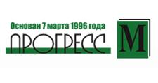 Оптовый поставщик комплектующих «Прогресс-М», г. Санкт-Петербург
