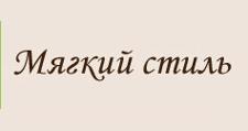 Розничный поставщик комплектующих «Мягкий стиль», г. Брянск