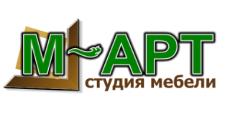Изготовление мебели на заказ «М-Арт», г. Ижевск