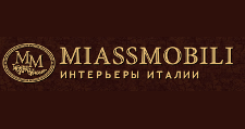 Салон мебели «Miassmobili», г. Екатеринбург