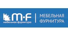 Розничный поставщик комплектующих «ООО МФ-КОМПЛЕКТ», г. Казань