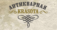 Салон мебели «АНТИКВАРНАЯ KRASOTA», г. Екатеринбург
