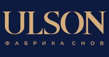 Изготовление мебели на заказ «Улсон», г. Ульяновск