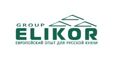 Розничный поставщик комплектующих «ELIKOR», г. Москва