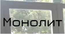 Розничный поставщик комплектующих «Монолит-М», г. Казань