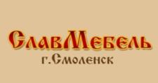 Мебельная фабрика «СлавМебель», г. Смоленск
