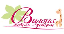 Мебельная фабрика «Вилена», г. Санкт-Петербург