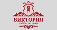 Интернет-магазин «Виктория мебель», г. Кузнецк