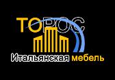 Изготовление мебели на заказ «Торос», г. Москва
