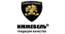 Салон мебели «Ижмебель», г. Ижевск