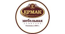 Изготовление мебели на заказ «Ермак», г. Архангельск