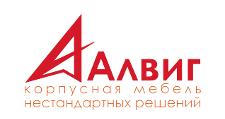 Изготовление мебели на заказ «АЛВИГ», г. Пенза