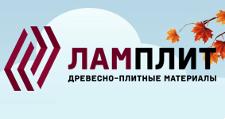 Изготовление мебели на заказ «ЛАМПЛИТ», г. Владимир