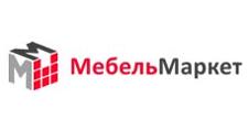 Салон мебели «МебельМаркет», г. Санкт-Петербург