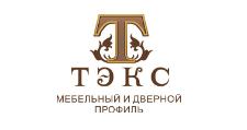 Оптовый поставщик комплектующих «ТЭКС», г. Пенза
