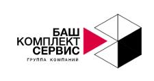 Розничный поставщик комплектующих «БашКомплектСервис», г. Екатеринбург