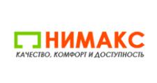 Интернет-магазин «НИМАКС», г. Тюмень