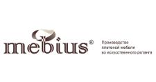 Интернет-магазин «mebius», г. Москва