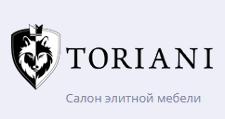 Изготовление мебели на заказ «Toriani», г. Санкт-Петербург