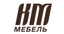 Мебельная фабрика «КМ мебель», г. Иркутск