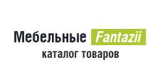 Салон мебели «Мебельные Fantazii», г. Воронеж