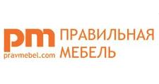 Оптовый мебельный склад «Правильная мебель», г. Белгород