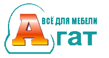 Розничный поставщик комплектующих «АГАТ», г. Нижний Новгород