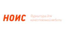Розничный поставщик комплектующих «НОИС», г. Бердск