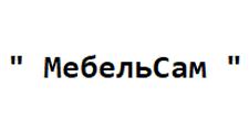 Салон мебели «МебельСам», г. Подольск
